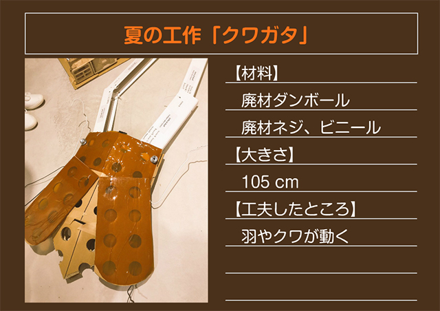 img_pkp_sakuhincard_sample1