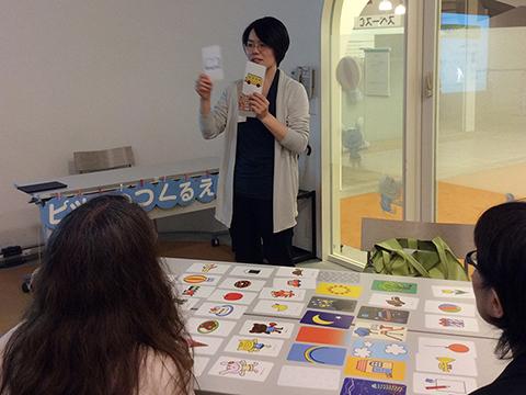 IMG_2016_05_30武蔵野プレイス_03自己紹介2s