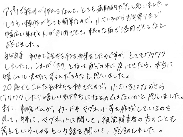 img160601_青学学生さんcoment2