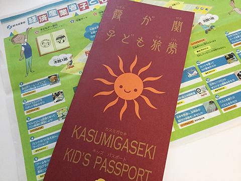 IMG_160727_パスポート1