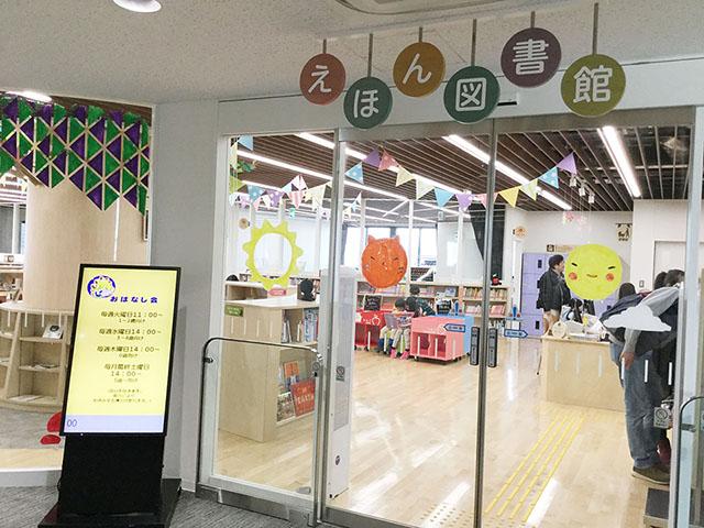 IMG1703Sapporo_札幌市えほん図書館入口s
